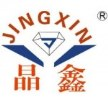 HENAN JINGXIN COMMERCIAL & TRADING CO.,LTD