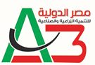 MISR ELDAWLYA FOR AGRICULTURAL & INDUSTRIAL DEVELOPMENT CO.